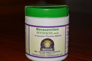 Manasamritam