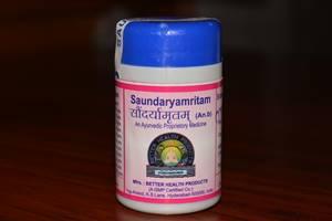 Saundaryamritam